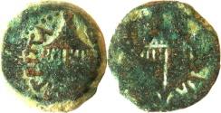 Ancient Coins - A bronze prutah of Agrippa I, mint of Jerusalem – brockage