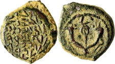Ancient Coins - A bronze prutah of Alexander Jannaeus – irregular inscription