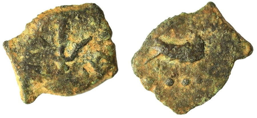 Jew Detector: A Bronze Coin (apparently Half Of Prutah) Of Herod The