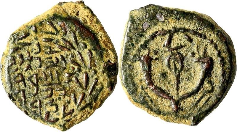 Ancient Coins - A bronze prutah of Alexander Jannaeus – irregular inscription