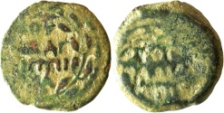Ancient Coins - A bronze prutah of Antonius Felix, procurator of Judea under Claudius - brockage