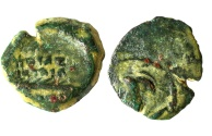 Ancient Coins - A bronze half prutah of John Hyrcanus