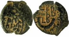 Ancient Coins - A bronze prutah of Valerius Gratus, procurator of Judea under Tiberius