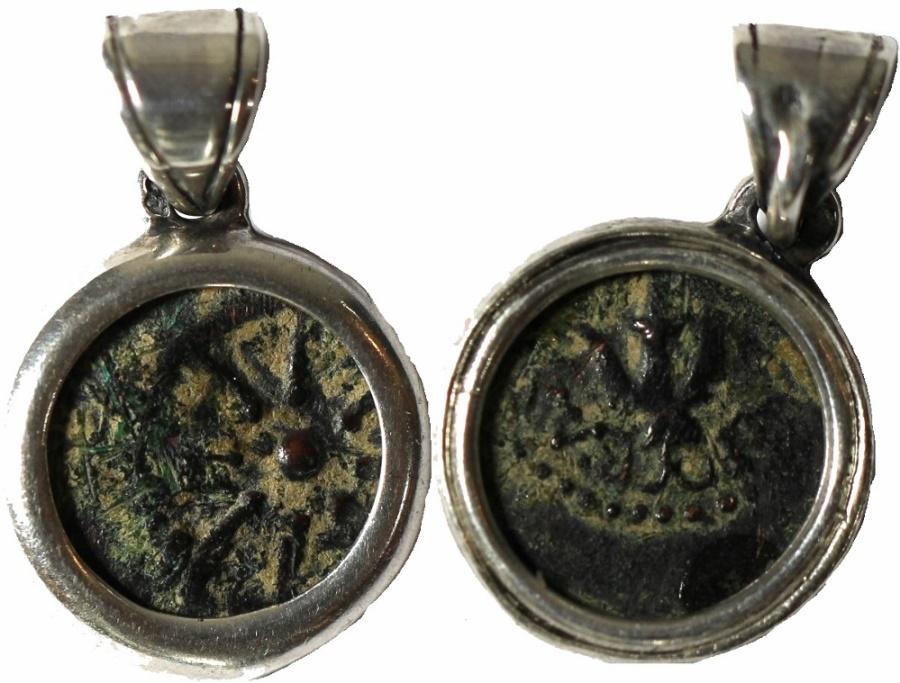 """Ancient Coins - A silver pendant with original """"Widow's Mite"""" coin"""