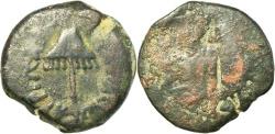 Ancient Coins - A bronze prutah of Agrippa I, mint of Jerusalem - brockage