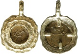 "Ancient Coins - A decorated silver pendant with original ""Widow's Mite"" coin (103-76 B.C.E.) - perfect gift!"
