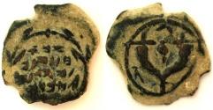 Ancient Coins - A bronze prutah of John Hyrcanus