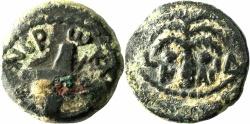 Ancient Coins - A bronze prutah of Antonius Felix, procurator of Judea under Claudius