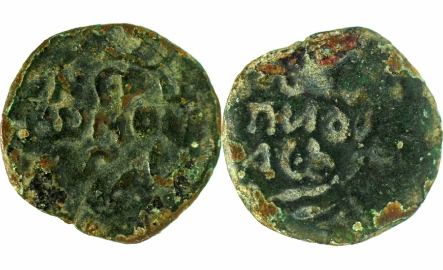 Ancient Coins - A bronze prutah of Porcius Festus, procurator of Judea under Nero – brockage