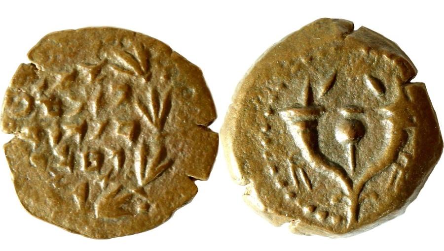 Ancient Coins - A bronze prutah of Alexander Jannaeus