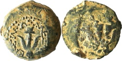 Ancient Coins - A bronze prutah of Alexander Jannaeus ('widow's mite') - brockage