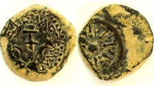 Ancient Coins - A bronze prutah of Alexander Jannaeus ('widow's mite')
