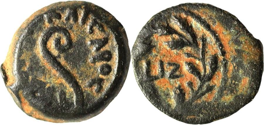 Ancient Coins - A bronze prutah of Pontius Pilate, procurator of Judea under Tiberius