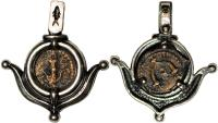 Ancient Coins - A decorated silver pendant with original bronze prutah of Herod the Great, mint of Jerusalem (37-4 B.C.E.) – perfect gift!
