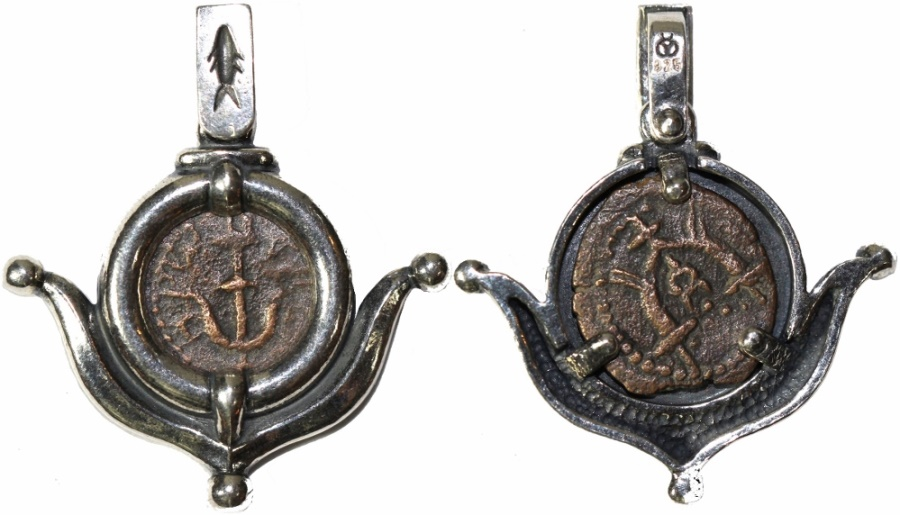 Ancient Coins - A silver pendant with original bronze prutah of Herod the Great, mint of Jerusalem
