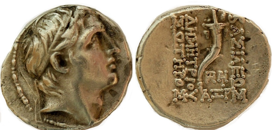 Ancient Coins - A silver drachm of Demetrius I (162-150 BCE), struck in Antioch