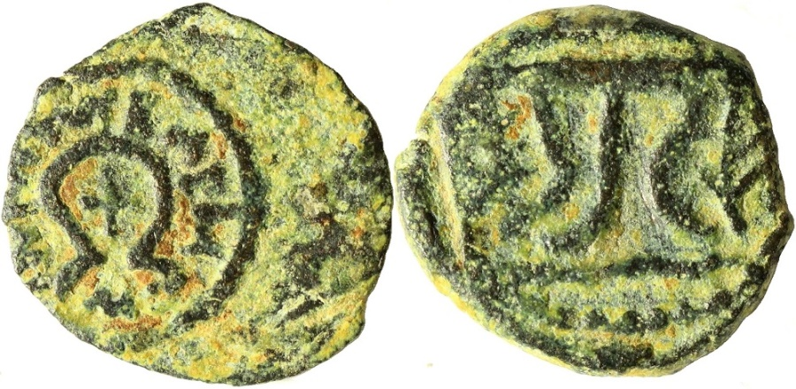 Ancient Coins - A bronze coin of Herod the Great, mint of Jerusalem
