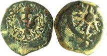 Ancient Coins - A bronze prutah of Alexander Jannaeus ('widow's mite')