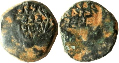 Ancient Coins - A bronze prutah of Alexander Jannaeus – brockage
