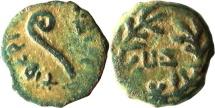 Ancient Coins - A bronze prutah of Pontius Pilate, procurator of Judea under Tiberius – regrograde Z