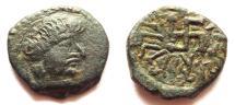 Ancient Coins - INDIA, PARATARAJAS: Koziya copper drachm with turban. Very Rare and CHOICE.