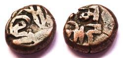 Ancient Coins - INDIA, NARWAR: Asala Deva copper jital. Tye 58. Scarce.