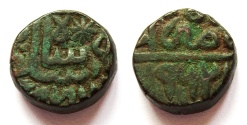 Ancient Coins - INDIA, DELHI SULTANS: Muhammad Adil Suri copper ½ paisa. G&G D1127. Scarce.