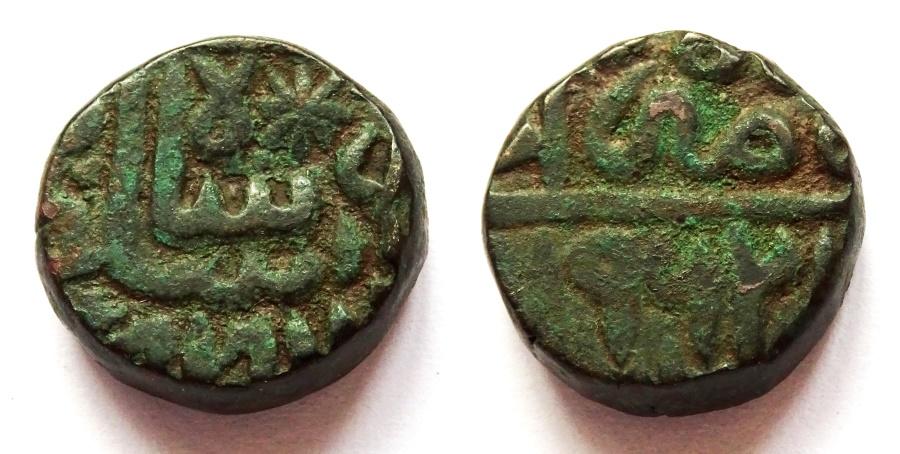 World Coins - INDIA, DELHI SULTANS: Muhammad Adil Suri copper ½ paisa. G&G D1127. Scarce.