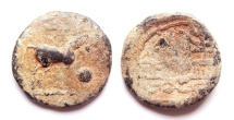 Ancient Coins - INDIA, HIRANYAKA: Lead coin with horse's head raised. Rare.