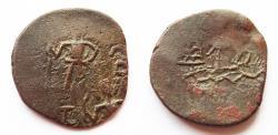 Ancient Coins - INDIA, YAUDHEYA: Karttikeya-deer type copper coin. Deer standing left. Very Rare.