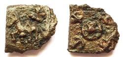 Ancient Coins - INDIA, CITY STATES: Kausambi copper coin with city name. Very Rare and CHOICE.