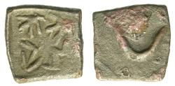 Ancient Coins - INDIA, CITY STATES: Unattributed copper coin with Brahmi legend Shosheniye. UNLISTED and Very Rare.