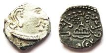 INDIA, TRAIKUTAKA: Dahrasena silver drachm. Early style. Rare and SUPERB.
