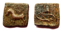 Ancient Coins - INDIA, TAMIL: Malayaman copper coin with horse left. Very Rare.
