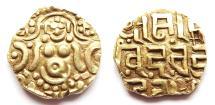 Ancient Coins - INDIA, GAHADAVALAS: Govinda Chandra gold coin. Deyell 145. Scarce and SUPERB.