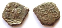 Ancient Coins - INDIA, UJJAIN: Divine couple type copper coin. Rare and CHOICE.