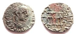 Ancient Coins - INDIA, INDO-GREEK: Strato III drachm. LAST Indo-Greek king. Extremely Rare.