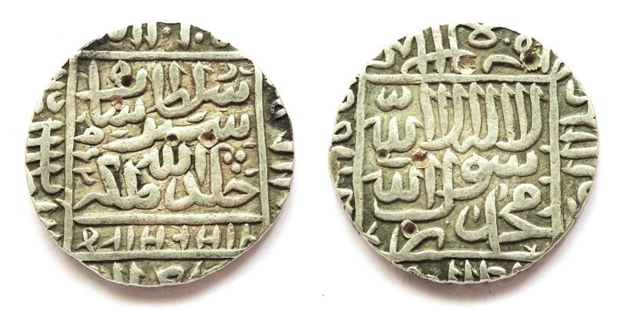 World Coins - INDIA, DELHI SULTANS: Sher Shah Suri rupee. G&G D781. Important date.