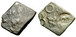 Ancient Coins - INDIA, VIDARBHA: Kutapada copper coin with elephant countermark. Very Rare.