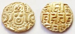 INDIA, GAHADAVALAS: Govinda Chandra gold coin. Deyell 145. Scarce and CHOICE.