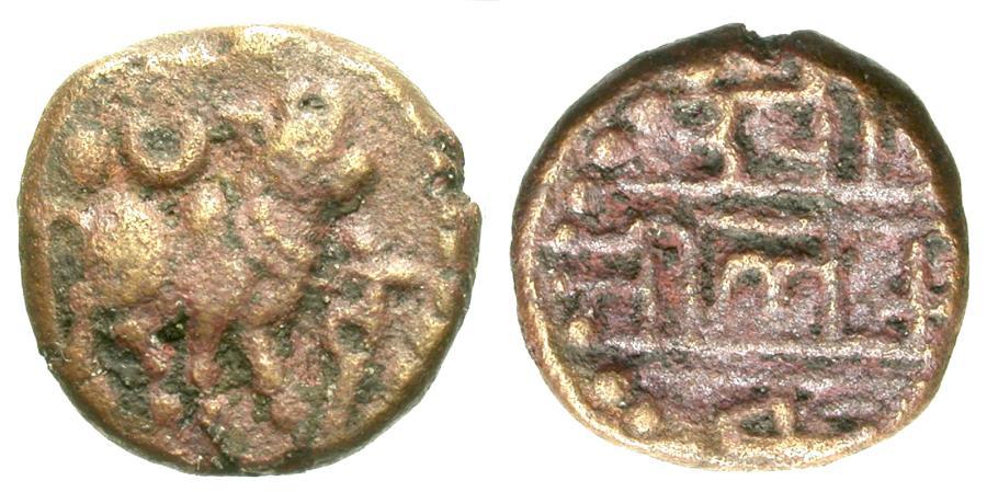Ancient Coins - INDIA, VIJAYANAGAR: Devaraya I copper coin. Scarce.