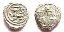 Ancient Coins - INDIA, VIJAYANAGARA: Hari Hara I or II AR 10-rattis. Scarce and CHOICE.