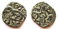 Ancient Coins - INDIA, HINDU SHAHI: Samanta Deva copper jital. Scarce.