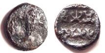Ancient Coins - INDIA, PANCHALA: Bhadraghosh copper coin. Scarce.