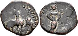 Ancient Coins - INDIA, KUSHAN: Huvishka elephant rider with Ardoksho. Scarce.