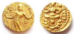 Ancient Coins - INDIA, GUPTAS: Kumaragupta I or II gold dinar. Unusual HEAVY coin. Very Rare.