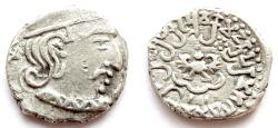 Ancient Coins - INDIA, GUPTAS: Chandragupta II silver drachm. Date GE 90. Very Rare and CHOICE.