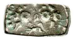Ancient Coins - INDIA, GANDHARA: 'Bent bar' shatamana. Scarce.