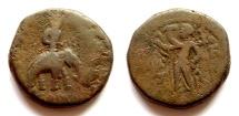 Ancient Coins - INDIA, KUSHAN: Huvishka elephant rider with 4-armed Oesho. Rare.