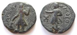 Ancient Coins - INDIA, KUSHAN: Kanishka copper tetradrachm with Mithra